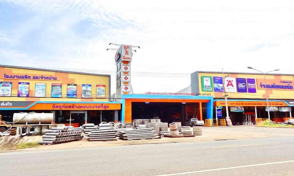 แบบร้านวัสดุก่อสร้าง หน้าร้านเบสท์เฮาส์