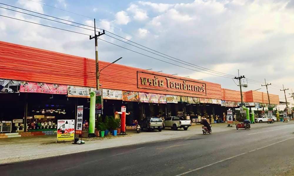 แบบร้านวัสดุก่อสร้าง หน้าร้านพรชัยโฮมเซนเตอร์