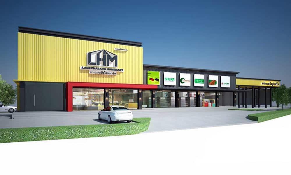 แบบร้านวัสดุก่อสร้าง หน้าร้านแหลมฉบังโฮมมาร์ท มุมกว้าง