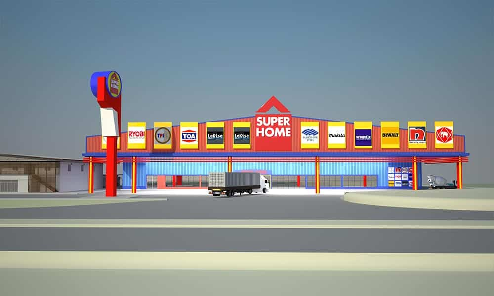 แบบร้านวัสดุก่อสร้าง หน้าร้าน Super home