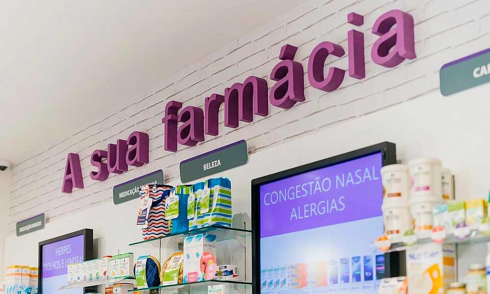ป้ายร้านแบบร้านขายยา Moderna