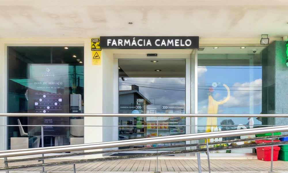 แบบหน้าร้านขายยา Camelo ทางเข้า
