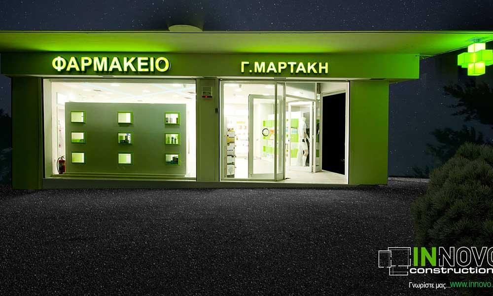 การออกแบบป้ายหน้าร้านขายยาใน Perama