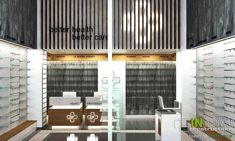 การออกแบบร้านขายยา Pedion Tou Areos