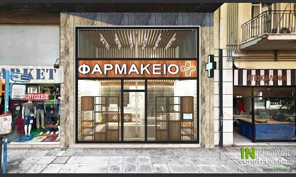 แบบร้านขายยา Pedion Tou Areos ป้ายหน้าร้าน